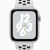 Apple Watch Nike+ Series 4 GPS, 44mm, srebrna aluminijasta torbica z belim športnim trakom Nike