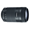 Obiectiv Canon 55-250/F4-5.6 EF-S IS STM + starter kit