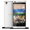 Мобилен телефон HTC Desire 626G 8GB (Dual SIM), White Birch (Android)