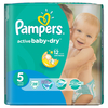 Пелени Pampers Active Baby Carry pack   junior 28 бр.