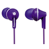 Слушалки in-ear Panasonic RP-HJE125E-V
