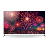 Телевизор UHD 3D ANDROID SMART LED Sony KD55X9005CBAEP
