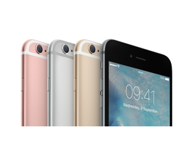 apple-iphone-6s-plus-64gb-kartyafuggetlen-okostelefon-rozearany_c98f9bef.jpg