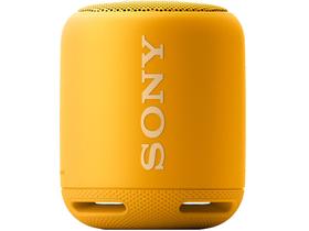 Sony SRS-XB10 Extra Bass hordozható vezetéknélküli hangszóró 9c9afce386