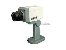 Camera de supraveghere falsa DM370