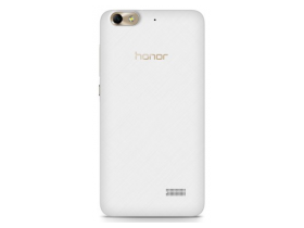 honor-4c-dual-sim-kartyafuggetlen-okostelefon-white-android_9567d078.png