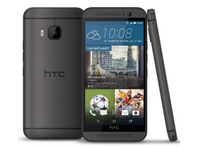 htc-one-m9-kartyafuggetlen-okostelefon-gray-android_02265f01.png