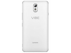 lenovo-vibe-p1m-dual-sim-kartyafuggetlen-okostelefon-white-android_817ca35a.png