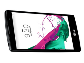 lg-g4c-kartyafuggetlen-okostelefon-silver-silver-android_b1df857d.png