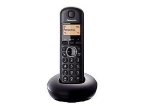 PANASONIC vezeték nélküli telefon (dect)    Árak és vásárlás ... d85b6596a4