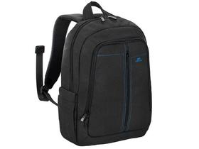 Notebook táska és tok    Táskák és tokok 61744ec3f7