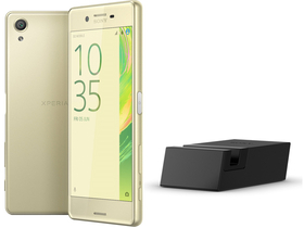 Sony Xperia X (F5121), Lime Gold (Android)