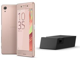 Sony Xperia X (F5121), Rose Gold (Android)
